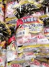 あらびきポークウインナー 301円(税込)