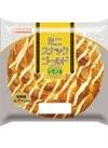 ミニスナックゴールド(レモン) 105円(税込)
