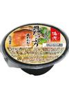 具だくさんの茶わん蒸し 116円(税込)