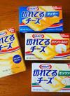 切れてるチーズ各種(プレーン・カマンベール・モッツァレラ・チェダー) 224円(税込)