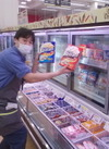 アイスクリーム 10%引