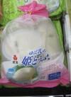 ゆば乳の姫とうふ 170円(税込)