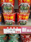 やじ海 ニラそば 214円(税込)