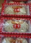 デラックス豚饅 312円(税込)