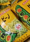 ビーノ 95円(税込)