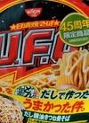 日清やきそばU.F.O.だし醤油きつね焼そば 127円(税込)