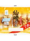 仙崎ちくわ 106円(税込)