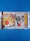 焼いて美味しい絹厚揚げ 101円(税込)
