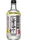 こだわり酒場 レモンサワーの素 603円(税込)