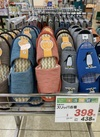 スリッパ 438円(税込)