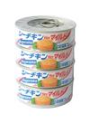 シーチキンNEWマイルド70g×4 321円(税込)