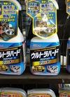 <リンレイ>ウルトラハードプロスペッククリーナー ホイール&タイヤ用 1,097円(税込)