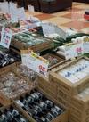 お野菜いろいろ 106円(税込)