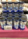 島のり 494円(税込)
