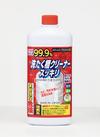 洗濯槽クリーナー 109円(税込)