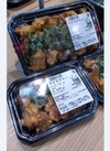 ねぎ塩唐揚げ(小) 214円(税込)