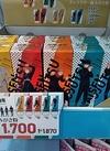 呪術廻戦キャラクターハミガキ 1,870円(税込)