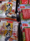 いとより鯛入りちくわ 83円(税込)