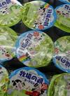 牧場の朝ヨーグルト 生乳仕立て 83円(税込)
