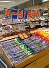 パプリカ 95円(税込)
