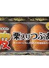 薄皮栗入りつぶあんぱん(沖縄黒糖使用) 106円(税込)