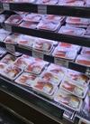 日本の朝食 塩さけ 20%引