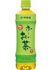 お~いお茶 緑茶・濃い茶・ほうじ茶 74円(税込)