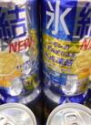 氷結 107円(税込)