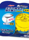 乳マイルドヨーグルト(プレーン加糖) 116円(税込)