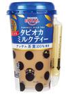 タピオカ(ミルクティー・黒糖ミルク) 106円(税込)