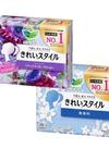 ロリエきれいスタイル 各種 250円(税込)