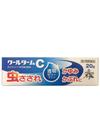 クールタームC 327円(税込)