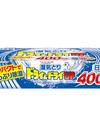 ドライ&ドライUP 107円(税込)