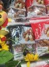 スタイルワンスモークチーズ 322円(税込)