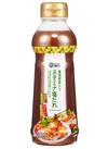 香味野菜入り スタミナ塩だれ 318円(税込)