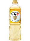 カンタン酢(1ℓ) 321円(税込)
