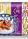 涼菓みつまめ 117円(税込)