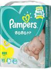 パンパース スーパージャンボ テープ・パンツ 1,096円(税込)