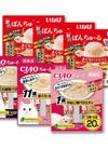 CIAOちゅ~る・贅沢ぽんちゅ~る 各種 2,508円(税込)