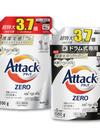 アタックZERO 超特大つめかえ用 1350g 各種 1,958円(税込)