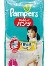 パンパース テープ・パンツ 1,098円(税込)