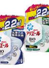 アリエール バイオサイエンスジェル 詰替 超ジャンボサイズ 657円(税込)