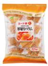 ヨード卵 厚切りバウム 215円(税込)