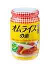 オムライスの素 192円(税込)
