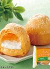 メロンシュークリーム(北海道産メロンのクリーム&ホイップ) 130円(税込)