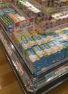 キリクリームチーズ 322円(税込)