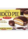 チョコパイ 193円(税込)