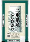 名古屋食糧 三重コシヒカリ 10%引