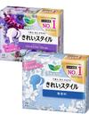 キレイスタイル 各種 250円(税込)