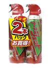 アースジェット<450ml×2本パック> 495円(税込)
